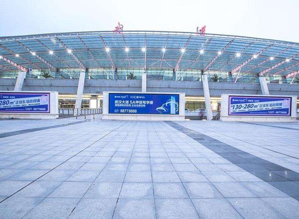 武汉天河机场航空物流服